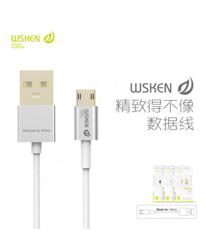 WSKEN Double Side Reverse Plug 2.4A Fast Charging Micro USB Cable - Silver